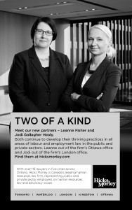 Leanne Fisher and Jodi Gallagher Healy Ad